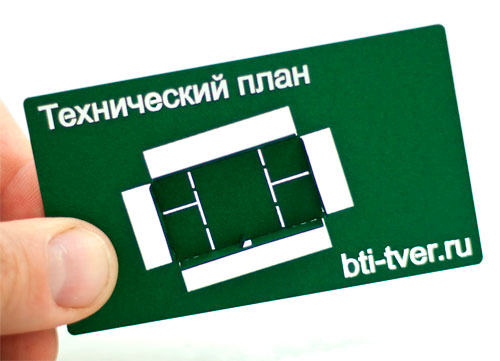 Технический план, визитка БТИ