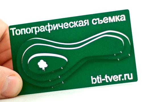Топографическая съемка, визитка БТИ